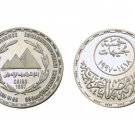 "1997 Egypt Proof like Silver coins "" 28th World Parliamentary Conference "" , 5 P"