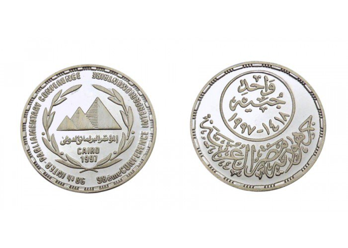 "1997 Egypt Proof Like Silver Coins "" 28th World Parliamentary Conference "" 1 P"