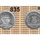 1992 Egypt Silver Coins, Dar Al Hilal publishing, Georgy Zidan, Uncirculated, 1P
