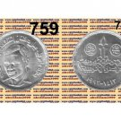 "1993 Egypt Silver Coins "" Centennial of Beiram El Tonsi birth "" UNC ,5 P, #KM759"