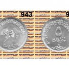 "2007 Egypt Silver Coins""11th Arab Sports Championship - Egypt 2007"" UNC,5 Pounds"