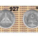 "1999 Egypt Silver Coin ""Golden Jubilee of Ein Shams University"" UNC #KM927 , 5 P"