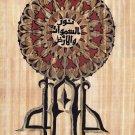 Egyptian Papyrus,Ägypten, Egipto, ISLAMIC ART ARABIC Calligraphy POSTERS,Qur'an