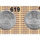 """1987 Egypt Silver Coins """" D. J. of Misr Petroleum Company """" UNC ,5 Pounds,#KM619"""