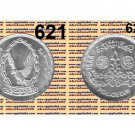 """Year 1988 Egypt Silver Coins """" Police Day """" UNC , Five Pounds ,#KM621"""