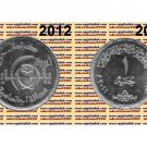 """2012 Egypt Silver Coins """" 25th of January Revolution 1st; Anniversary """" UNC, 1 P"""