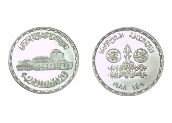 "1988 Egypt U Cameo Silver coin""Dedication of the Cairo Opera House""5P, #KM649"