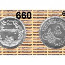 """1988 Egypt silver coins """" Diamond Jubilee of  the Ministry of Agriculture""""#KM660"""