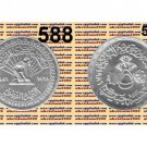 """1986 Egypt silver coins """" Silver Jubilee of the Central Bank of Egypt"""" ,  #KM588"""