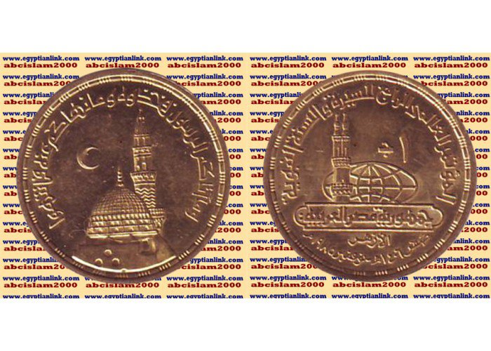 """Year 1985 Egypt Gold Coins """"International conference of the Prophet life"""" KM#632"""