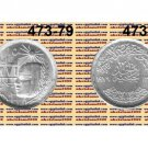 """1979 Egypt Silver Coins """"  15th May 1979 corrective revolution """" UNC ,One Pound"""