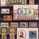"Egypt, Ägypten, Egipto  ""MNH"" Every Stamp Issued in Egypt in Year 1971"