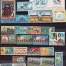 "Egypt, Ägypten, Egipto  ""MNH"" Every Stamp Issued in Egypt in Year 1970"