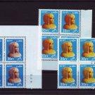 Year 2000 Egypt,Ägypten, Egipto Common S color variety block of 4, MNH SC# A1006