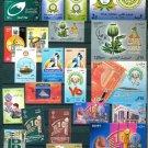 "Egypt, Ägypten, Egipto ""MNH"" Every Stamp 2004 complete year set"