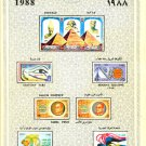 """Egypt, Ägypten, Egipto """"MNH"""" Every Stamp Issued in Egypt in 1988"""