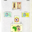 "Egypt, Ägypten, Egipto ""MNH"" Every Stamp Issued in Egypt in Year 1990"