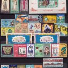 "Egypt, Ägypten, Egipto ""MNH"" Every Stamp Issued in Egypt 1968"