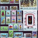 """Egypt """"MNH"""" Every Stamp Issued in Egypt in Year 1996"""