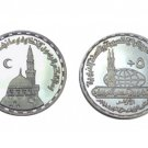 """1985 Egypt U Cameo silver coin """" The Prophet's Mosque - Masjeed - Elmadenah """""""