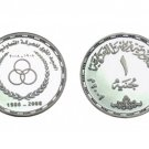 """2009 Egypt Proof silver coin""""100 Years Anniversary of Egyptian Co-Operation"""""""