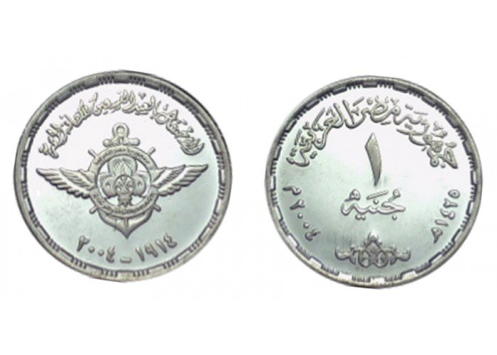"2004  Egypt Proof Like silver coins ""Egyptian  Scouting Movement"" 1 Pound #KM924"