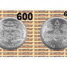 """Year 1985 Egypt Silver Coins """" Commerce Day """" UNC , Five Pounds ,#KM600"""