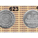 """1987 Egypt Silver Coins """" Helwan Diesel Engine Company """" UNC , 5 Pounds, #KM623"""