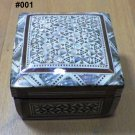 Egyptian. Islamic Mother of Pearl Mosaic Inlaid Wood Jewelry Box Many to Choose