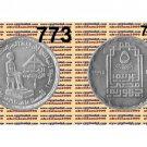"1995 Egypt Silver Coins ""D.  J.  of the architects  association ""UNC ,5 P,#KM773"