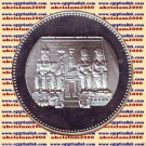 1994 Egypt silver 5 Pound Proof coin , Abo simble temple, KM#823, Uncirculated