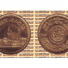 """Year 1982 Egypt Gold Coins """"Millinery of Al Azhar Mosque""""KM#541"""