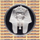 1999 Egypt silver 5 P. Proof coins, KingTut KM#900, Teasures of Egypt collection