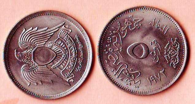 Coins Metal-Munzen-M�onedas LOT x7 Coins Egypt  5 Piastres1972-1976 UNC