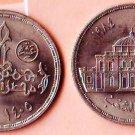 LOT x 7 Coins Egypt  10 Piastres1981-1992 Rare