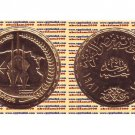"""Year 1981 Egypt Gold Proof Coins """" Suez Canal Third Opening"""" KM#525"""