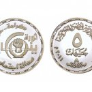 """2012 Egypt Proof Like Silver Coins """"25th of January Revolution 1st; Anniversary"""""""
