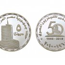 "2010 Egypt Proof Like Silver Coins "" Golden Jubilee of The Egyptian Television """