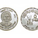 "2010 Egypt Proof Like Silver Coins "" Former Egypt First Lady Susan Mubarak "",5 P"