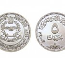"""2007 Egypt Proof Like Silver Coins """"Diamond Jubilee of the Air Forces"""" ,5 Pounds"""