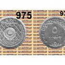 """2005 Egypt Silver Coins """" 60th Anniversary of The Arab League """" UNC ,#KM975 ,5 P"""