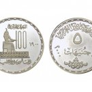 "2000 Egypt Proof Like Silver Coins""Centennial of the National Insurance Company"""