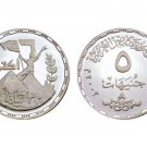 "2003 Egypt Proof Like Silver Coins "" 30th Anniversary of the October War 1973 """