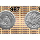 """2006 Egypt Silver Coins """" 13th General Population Census """" UNC ,1 Pound , #KM967"""