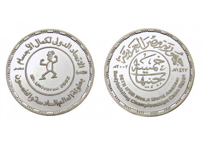 "2002 Egypt Proof Like Silver Coins "" 56th World Body Building Championship "",5 P"