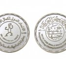 """2002 Egypt Proof Like Silver Coins """" 56th World Body Building Championship """",5 P"""