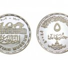 "2002 Egypt Proof like Silver coins "" Centennial of the Egyptian museum "" , 5 P"