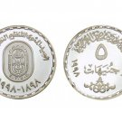 """1998 Egypt Proof like Silver coins """" Centennial of labor union Organization"""""""