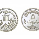 """1998 Egypt Proof like Silver coins """"Centennial of the Egyptian Survey Authority"""""""