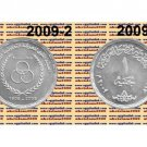 """2009 Egypt Silver Coins""""100 Years Anniversary of Egyptian Co-Operation"""" UNC, 1 P"""